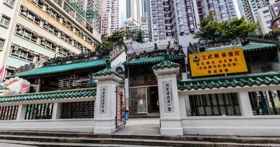 Man Mo Tempel / Man Mo Tempel von außen