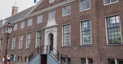 Hermitage Amsterdam / Nahaufnahme des Hermitage Amsterdam