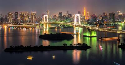 Tokyo - View of the skyline at night