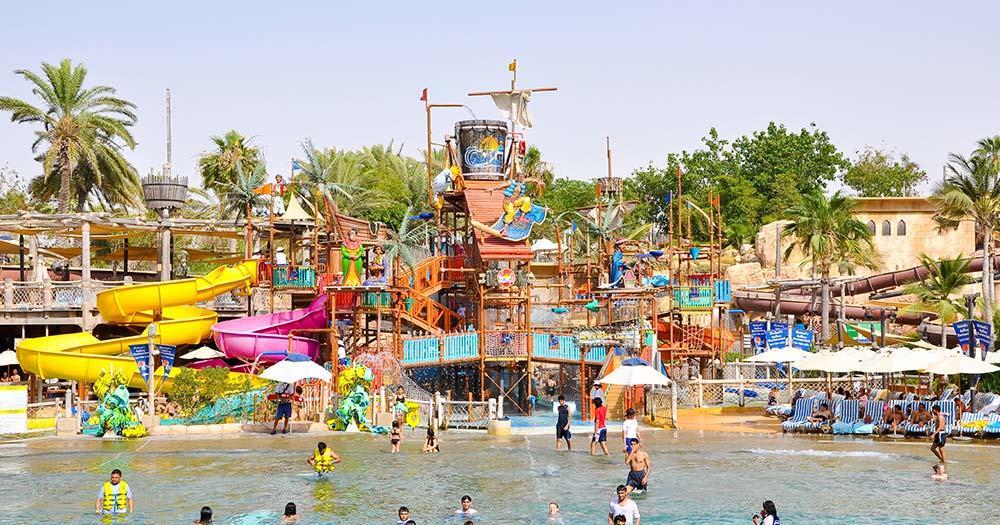 Wild Wadi Wasserpark - Kinderbereich