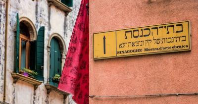 Ghetto - Tafel zum jüdischen Viertel