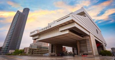 Edo-Tokyo-Museum -  Aussenansicht