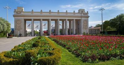 Gorki-Park - Monument