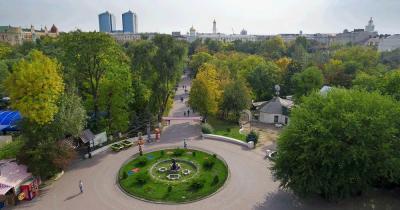 Gorki-Park - Rostov-on-Don
